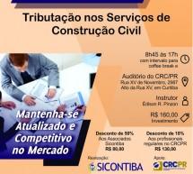 Curso 29/Setembro: Tributação nos Serviços de Construção Civil – Vale 7 pontos no programa EPC